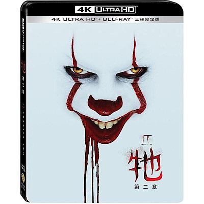 牠:第二章 4K  UHD+BD 三碟限定版