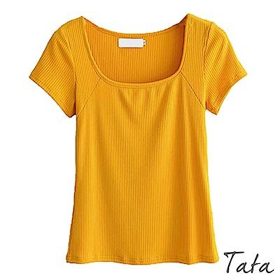 細坑條U領短袖上衣 TATA
