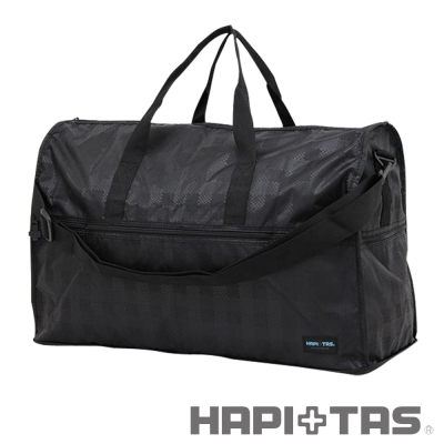 【HAPI+TAS】女孩小物折疊旅行袋(小)-黑色格紋