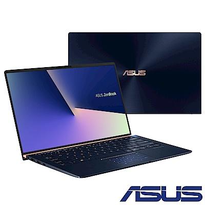 ASUS UX433FN 14吋筆電(i5-8265U/MX150/8G/512G