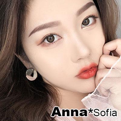 【3件5折】AnnaSofia 韓流絢光色塊 耳針耳環(圓形-粉米灰系)