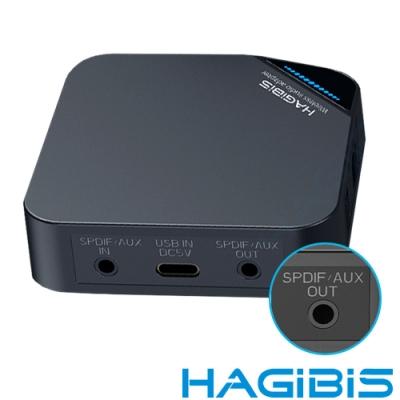 HAGiBiS Type-C/光纖/AUX 5.0版免持雙向音源接收器