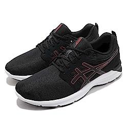 Asics 慢跑鞋 Gel-Terrance MX 男鞋