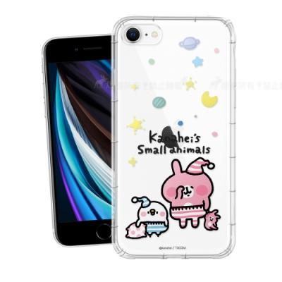 官方授權 卡娜赫拉 iPhone SE 2020/SE2 透明彩繪空壓手機殼(晚安)