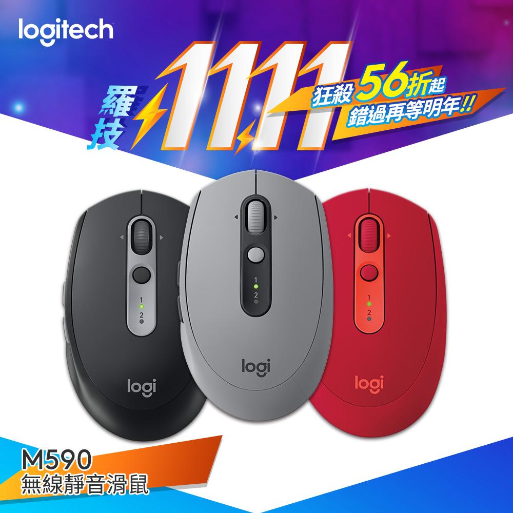 羅技 M590 多工無線靜音滑鼠
