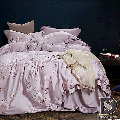 DESMOND 雙人60支天絲八件式床罩組 雨藍-粉 100%TENCEL