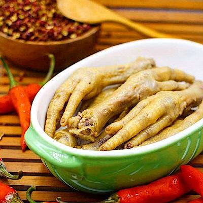 台南松稜 椒麻雞腳(約9支)