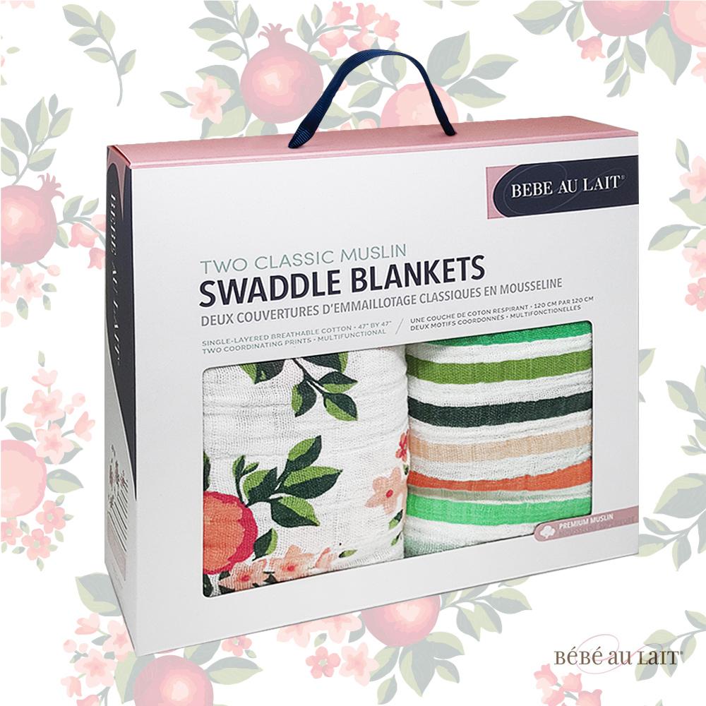 美國 Bebe Au Lait 經典棉紗布包巾2入禮盒(加州花果)