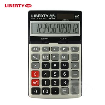 LIBERTY利百代 質感電卓-國家考試專用計算機LB-5018CA