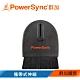 群加 Powersync 攜帶式伸縮除塵清潔刷-半月型 product thumbnail 1