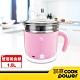 【CookPower鍋寶】316雙層防燙多功能美食鍋 1.8L  粉色-附蒸籠  EO-BF9162PB1603QQY0 product thumbnail 1