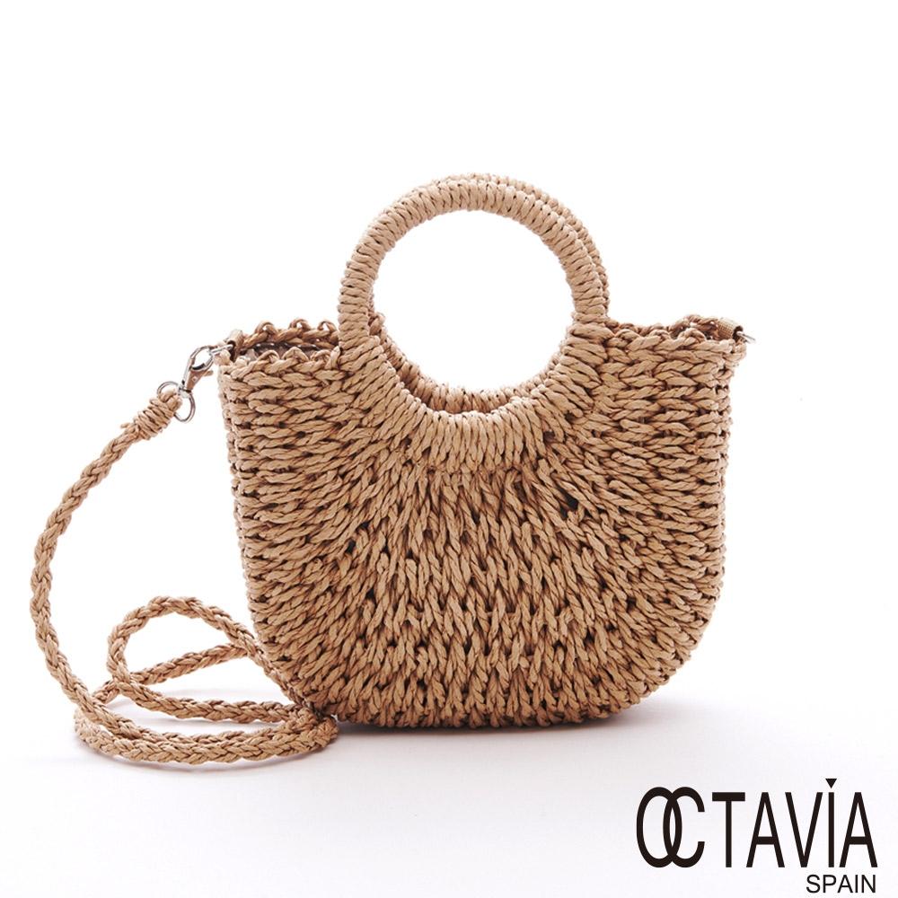 OCTAVIA 8 - 夏的親吻 藤編半圓手提肩背包 - 甜甜棕