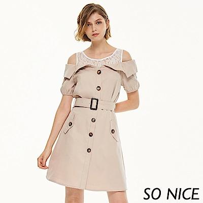 SO NICE都會摩登拼接風衣式洋裝