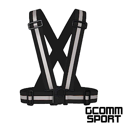 GCOMM SPORT 多用途運動高反光高可見度安全背心 反光黑