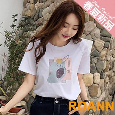 慵懶風圓領抽象印花短袖T恤 (共二色)-ROANN