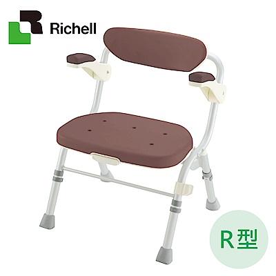 日本利其爾Richell-摺疊扶手型大洗澡椅-R型咖啡色