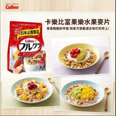 (任選)極鮮配 日本Calbee卡樂比 富果樂水果麥片380g