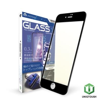 UNIQTOUGH iPhone 7/8 護眼超強抗藍光9H滿版鋼化玻璃 - 2色