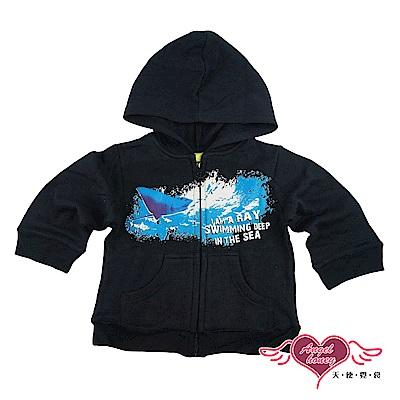 天使霓裳 魟魚遨遊 兒童童裝保暖連帽外套(黑)
