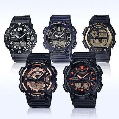 CASIO 10年電力數位電子錶(多款任選)$1055