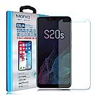 MONIA SUGAR S20s 日本頂級疏水疏油9H鋼化玻璃膜