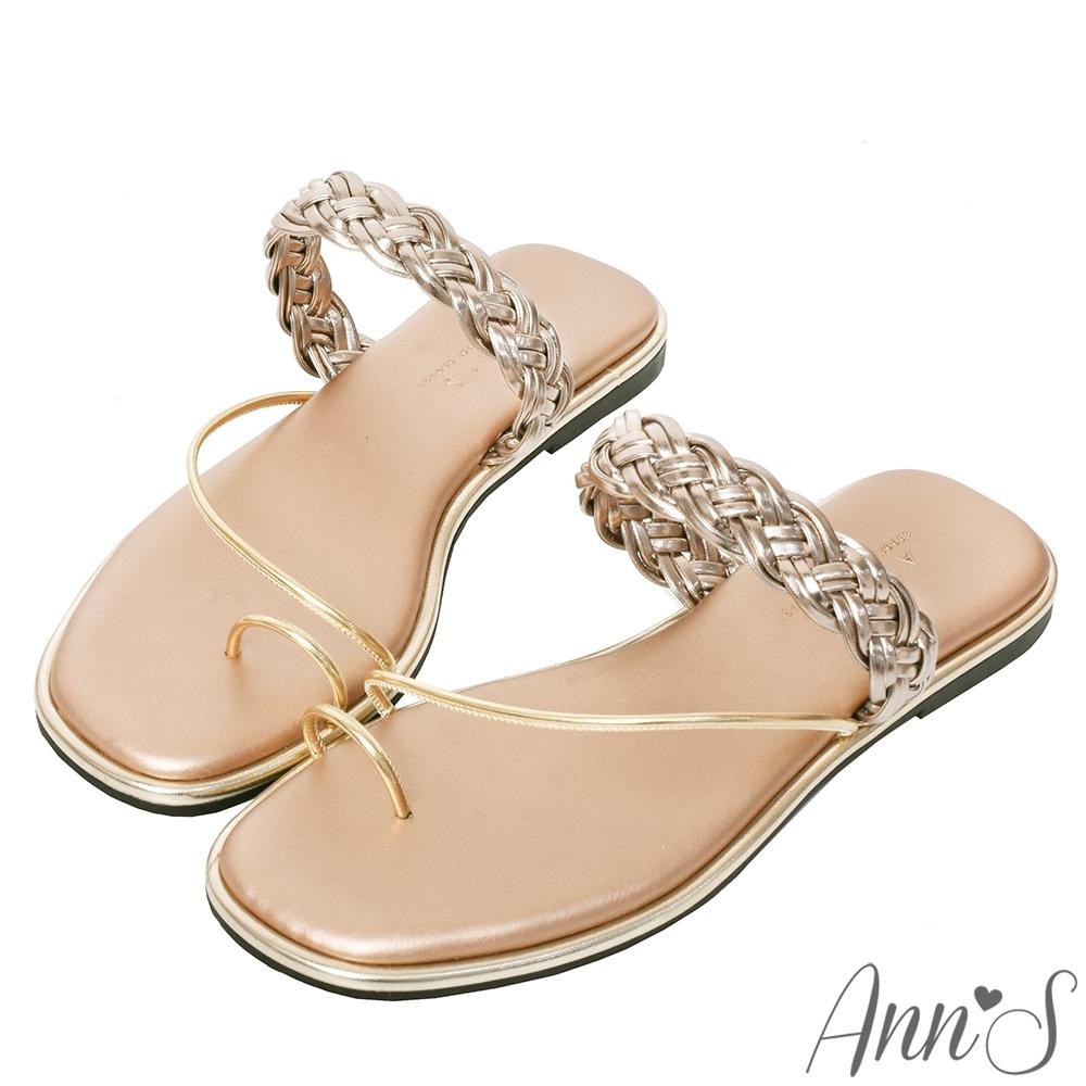 Ann'S微時髦-套指軟金屬細帶編織寬版方頭平底涼拖鞋-玫瑰金(版型偏小)