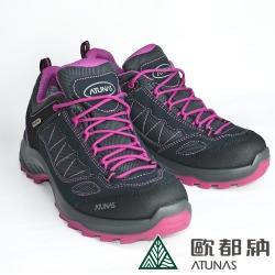 【ATUNAS 歐都納】女款防水透氣抗臭寬楦低筒健行鞋A1GCBB01N靛藍桃/休閒登山鞋
