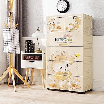 【Mr.box】大面寬-五層抽屜式附輪收納櫃(快樂松鼠)