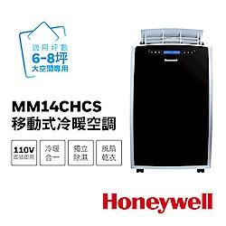 Honeywell 移動式冷暖空調