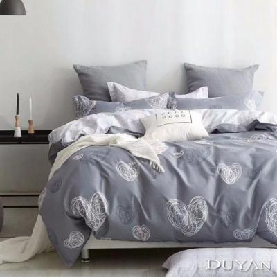 DUYAN竹漾 100%精梳純棉 雙人四件式舖棉兩用被床包組-心動訊號 台灣製