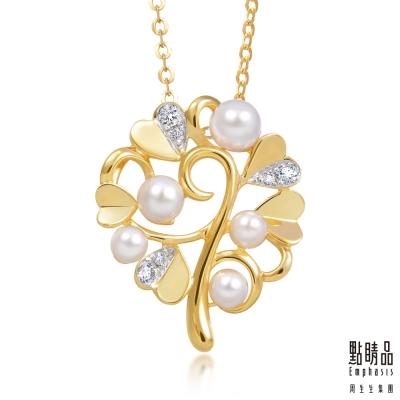 點睛品 La Pelle-Petite系列 18K黃K金鑽石珍珠家庭樹吊墜