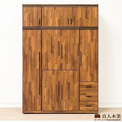 日本直人木業-STYLE積層木四門三抽加左開單門160CM被櫥高衣櫃