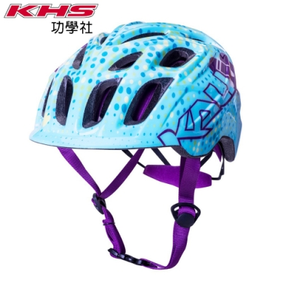 KHS功學社 指定用帽 KALI 兒童自行車/單車安全帽-音樂湖水藍/紫
