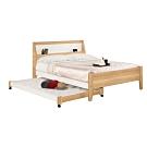文創集 布森 現代5尺雙色子母床台組合(子母床台組合+不含床墊)-158x206x104cm免組