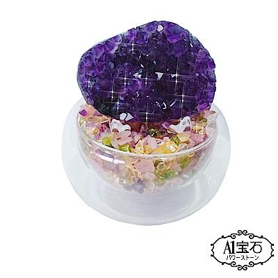 A1寶石  頂級晶鑽烏拉圭五行水晶補運聚寶盆開運招財旺貴人運(含開光)