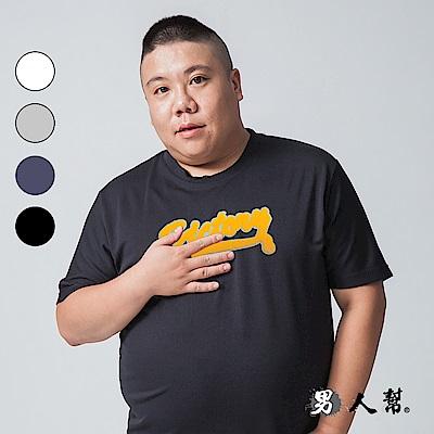 男人幫 T1388精緻純棉台灣製造貼布繡時尚T恤