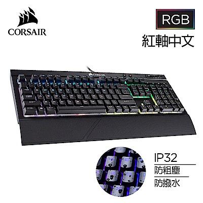 【CORSAIR】K68 RGB 機械電競鍵盤-防撥水紅軸中文