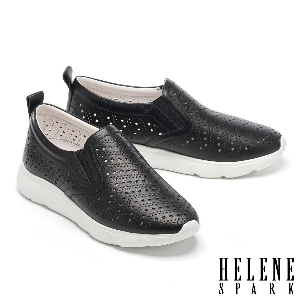休閒鞋 HELENE SPARK 簡約率性沖孔全真皮厚底休閒鞋-黑