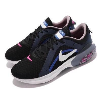 Nike 慢跑鞋 Joyride Dual Run 2 男鞋 顆粒泡棉緩震 透氣網布 支撐 包覆  運動 黑白 DM9591-061