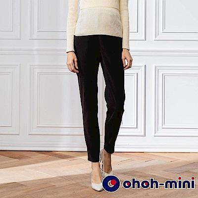 【ohoh-mini 孕婦褲】OL時尚簡約上班長褲