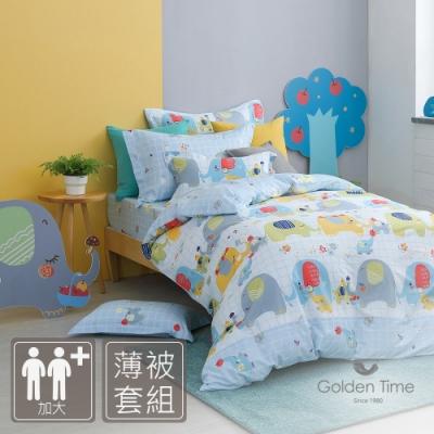 GOLDEN-TIME-大象豐年祭-200織紗精梳棉薄被套床包組(藍-加大)