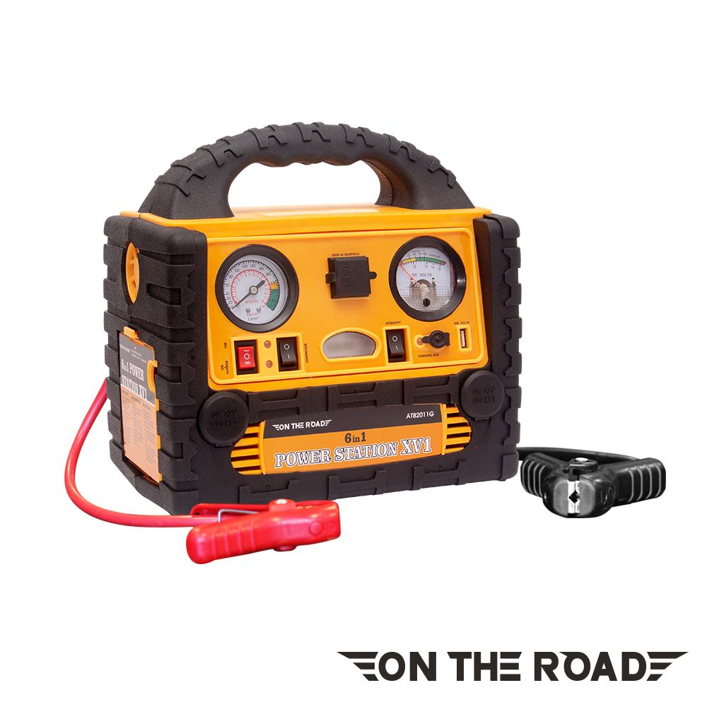 【ON THE ROAD】多功能六合一電源供應器 XV1