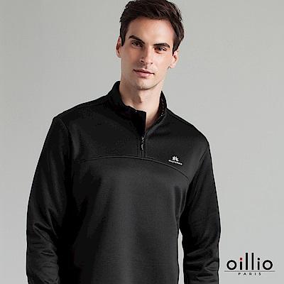 歐洲貴族 oillio 長袖T恤 立領休閒款 超柔防風布料 黑色