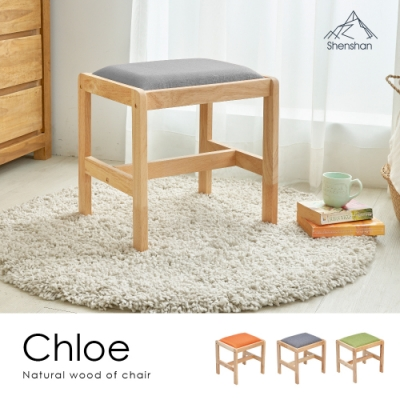 H&D東稻家居 Chloe簡約原木椅凳-3色 (DIY組裝)