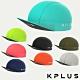 KPLUS Quick Dry Caps輕薄透氣涼感快乾騎行小帽/單車小帽 product thumbnail 1