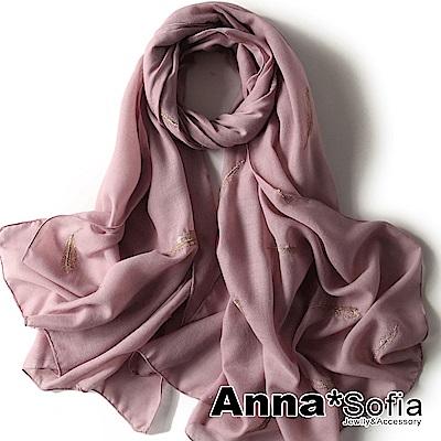 【2件69折】AnnaSofia 立體金羽線繡 柔軟棉麻披肩圍巾(藕粉系)