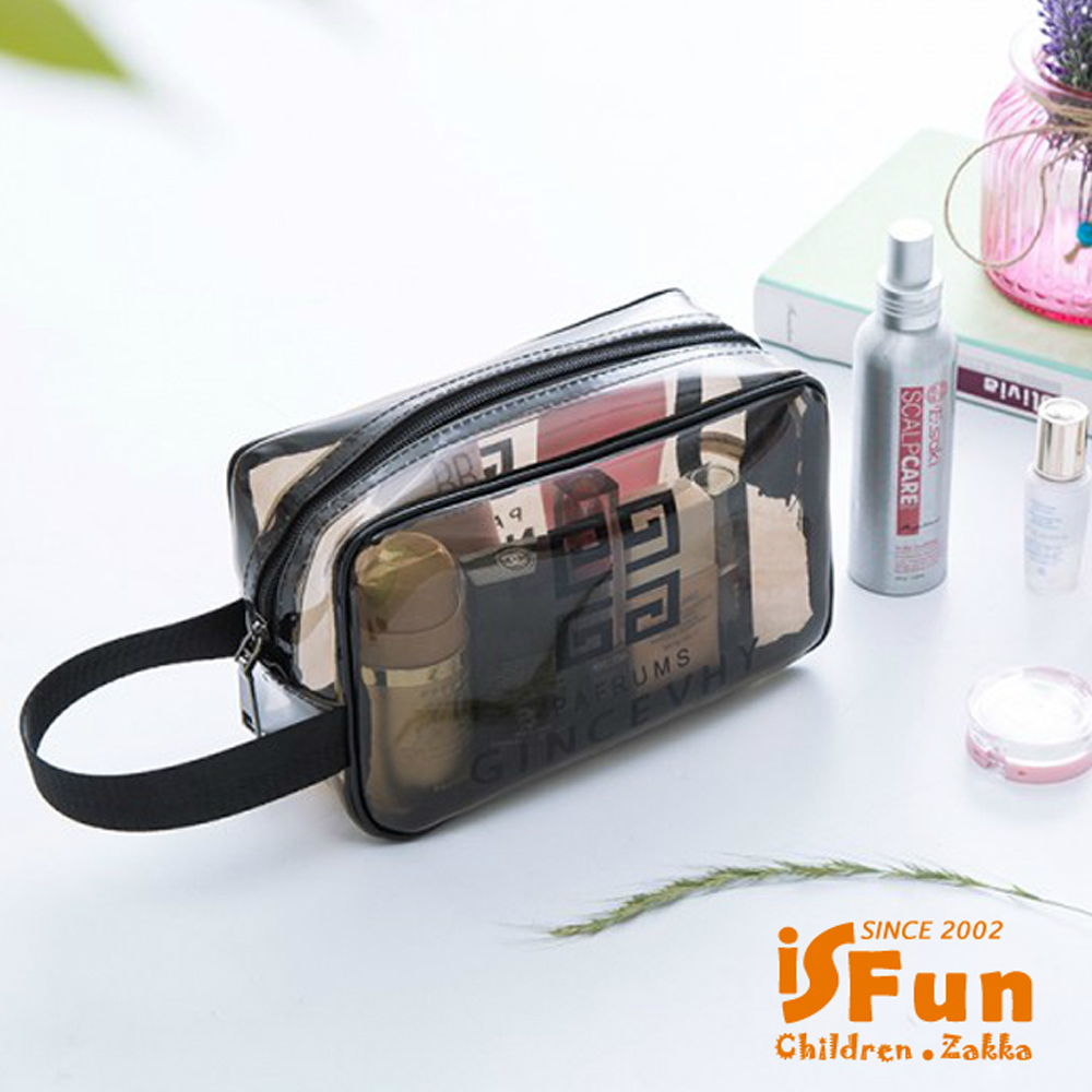iSFun 中華圖騰 透視PVC防水長方化妝盥洗包 2色可選