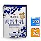 極品限定 高鈣牛乳(200mlx24入) product thumbnail 1