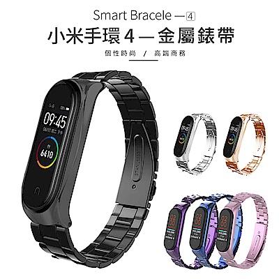 ANTIAN 小米手環4 格朗系列 金屬錶帶 替換腕帶 高端商務時尚手錶帶