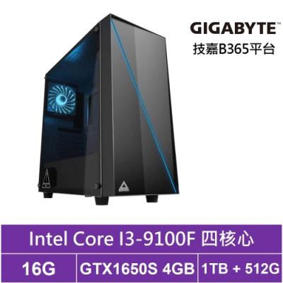 技嘉B365平台[流火刀魂]i3四核GTX1650S獨顯電玩機